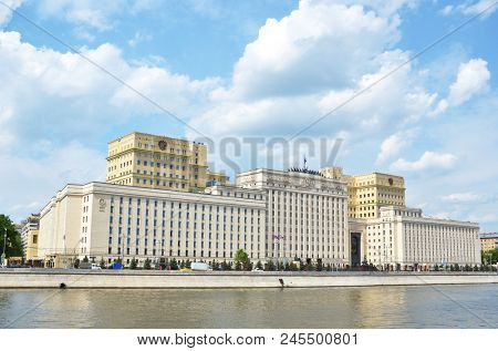 Ministry of Defense of Russia