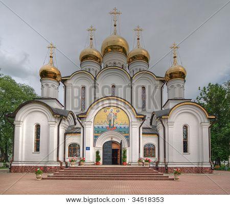 Saint Nicholas Orthodox cathedral