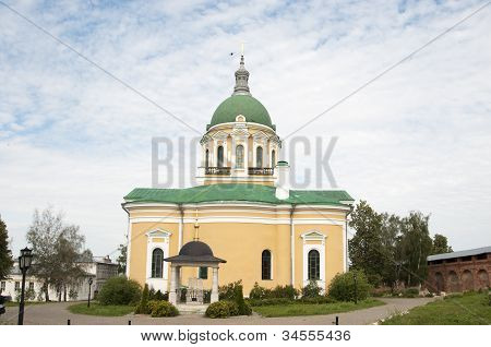 John The Precursor Church In Zaraysk