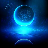 pic of jawi  - Vector Ramadan Crescent Translation of Jawi Text - JPG