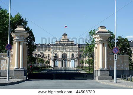 Konstantin palace (National Congress Palace)