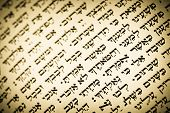 image of israel israeli jew jewish  - a hebrew text from an old jewish prayer book - JPG