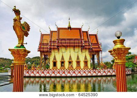Buddhist pagoda,  Wat Plai Laem on Samui island. Thailand