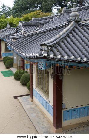 Dosan Seowon, South Korea