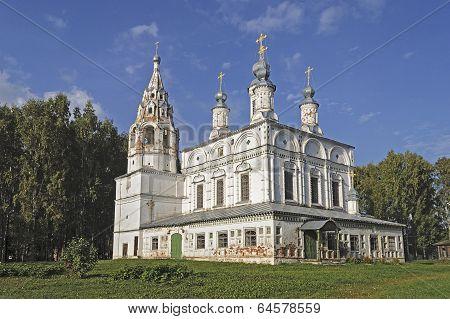 Transfiguration Church In Veliky Ustyug