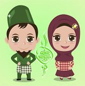 stock photo of hijabs  - Vector Muslim Couple Greeting Hari Raya - JPG