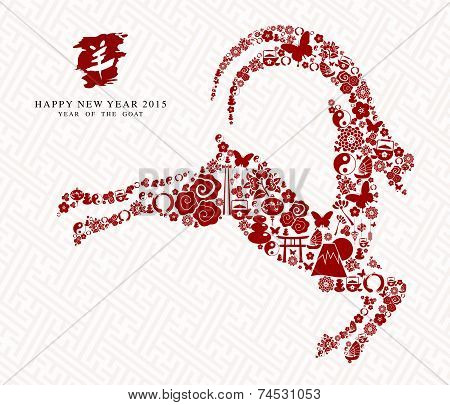 Chinese New Year Of The Goat 2015 Card