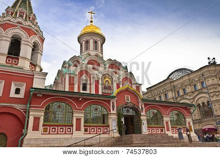 Historic Kazan Cathedral in Moscow.