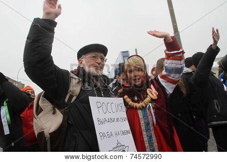Environmentalists Andrey Margulev And Evgeniya Chirikova