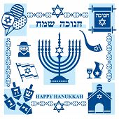 picture of hanukkah  - set of vector images for the Jewish holiday of Hanukkah - JPG