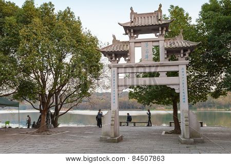 Old Traditional Chinese Stone Gate On The Coast