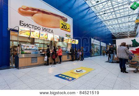Bistro Cafe In Ikea Samara Store