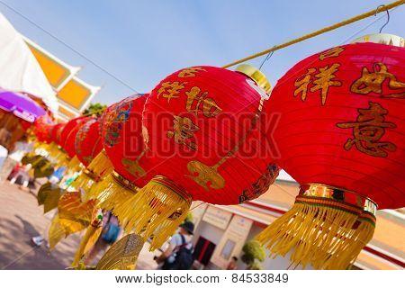 Vibrant Chinese Lanterns