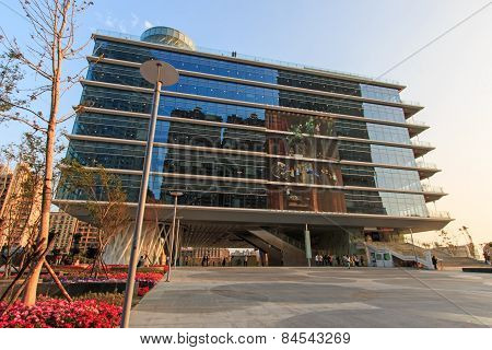 Kaohsiung, Taiwan - February 19,2015: The Kaohsiung Main Public Library At Sunset. This Structure Is