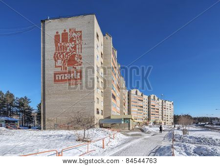 SAYANSK IRKUTSK/RUSSIA - FEBRUARY 26, 2015: Youth Residential Complex