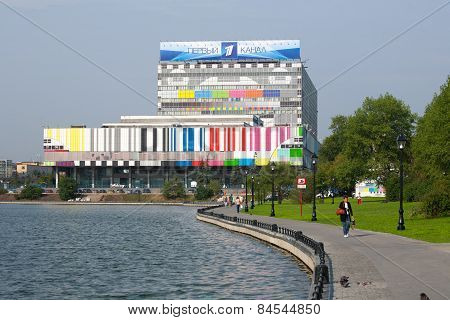 Ostankino Technical Center Building, Pond And Park