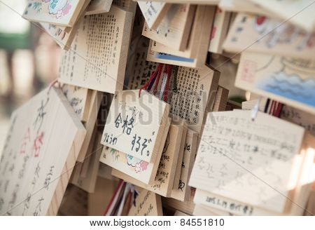 Wooden Prayer Boards In Japanese Shinto Temple