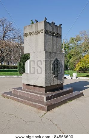 Monument Labor Feat Of Sevastopol