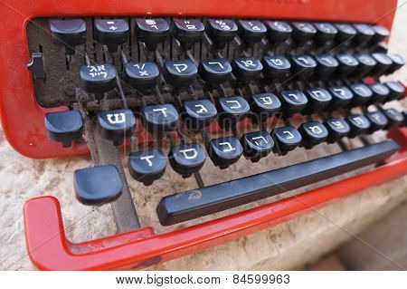 Vintage Hebrew typewriter