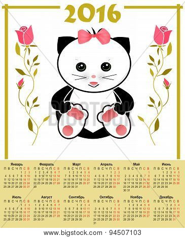Illustration Calendar For 2016 In Kids Design With Toy Cute Cat Kitten