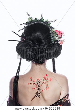 Portrait Of A Geisha From Back. Figure Cherry And Hieroglyphs.
