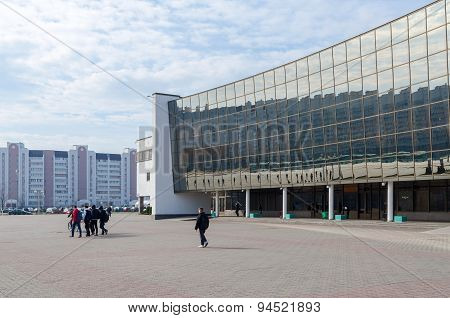 Ice Palace Of Sports In Gomel, Belarus