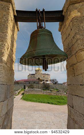 Alarm Bell In Chersonesos
