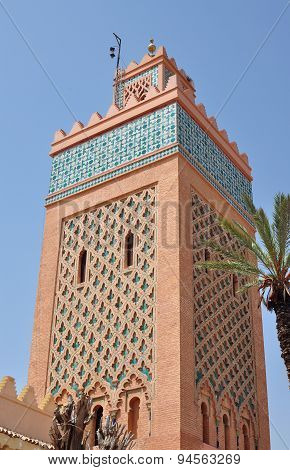 Moulay El Yazid Mosque