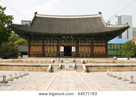 Deoksugung Palace In Seoul, South Korea