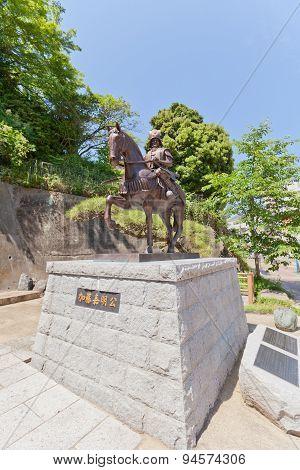 Monument To Kato Yoshiaki In Matsuyama, Japan