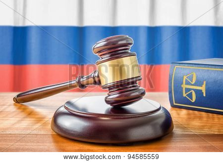 A Gavel And A Law Book - Russia