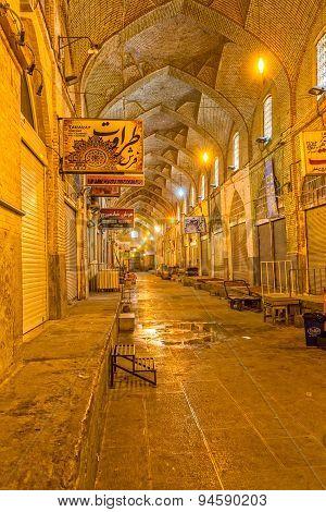 Shiraz Bazaar E- Vakil interior