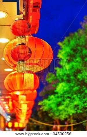 Traditional Chinese Red Lanterns ( Balls). Beijing, China.