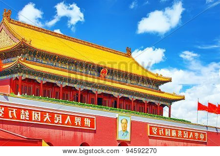 Tiananmen Square And Gate Of Heavenly Peace- The Entrance To The Palace Museum In Beijing (gugun).