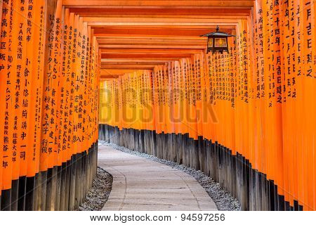 KYOTO, JAPAN - APRIL 7, 2014: Fushimi Inari Taisha Shrine torii gates in Kyoto, Japan.