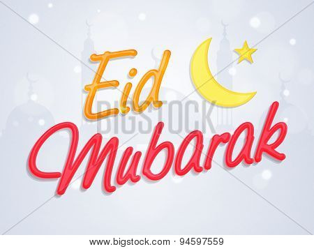 Shiny text Eid Mubarak with golden crescent moon and star on mosque silhouetted background for Islamic famous holy festival, celebration.