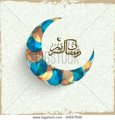 Shiny crescent moon with Arabic Islamic calligraphy of text EId Mubarak on grungy background for Muslim community festival celebration.