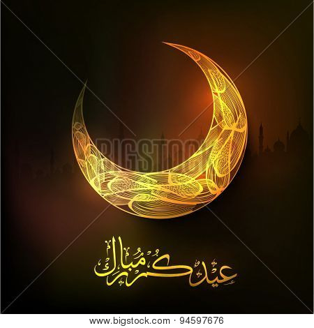 Golden crescent moon and Arabic Islamic calligraphy of text Eid Mubarak on Mosque silhouette background for Muslim community festival celebration.