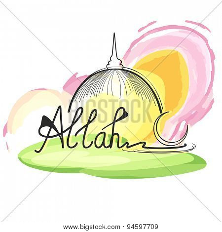 Elegant greeting card design with stylish text Allah and crescent moon on mosque decorated background for Muslim community, festival celebration.