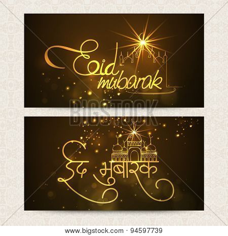 Beautiful website header or banner set with golden wishing text Eid Mubarak in Hindi and mosque for Muslim community festival, celebration.
