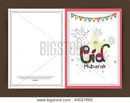 Beautiful greeting card with colorful bunting, stars and fireworks for muslim community festiva, Eid Mubarak celebration.