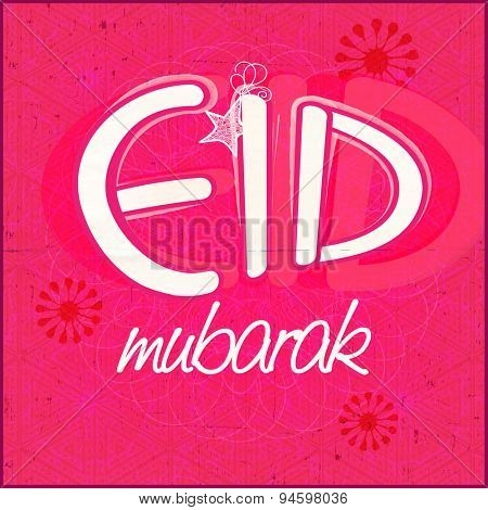 Elegant greeting card design with stylish text Eid Mubarak on pink background for Muslim community festival, celebration.