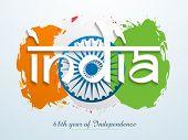 foto of indian independence day  - Stylish text India with Ashoka Wheel on national flag color - JPG