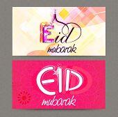 stock photo of eid festival celebration  - Stylish website header or banner set for holy festival of Muslim community - JPG