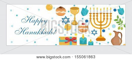 Happy Hanukkah banner. Hanukkah Jewish Festival of Lights Feast of Dedication. Hanukkah banner. Vector illustration