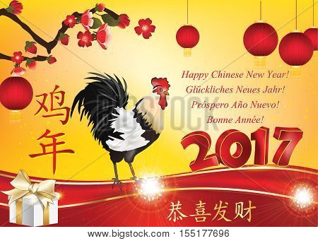 Chinese New Year 2017, printable greeting card. Text translation: Happy New Year (Chinese, English, French, German); Year of the Rooster. Contains also cherry blossom, paper lanterns, water auspicious