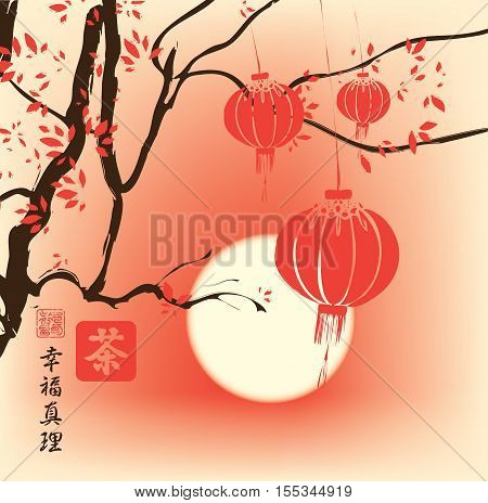 autumn landscape in the style of Chinese watercolor painting with a tree branch and paper lanterns on a background of the sun. Hieroglyphics Tea Happiness Truth