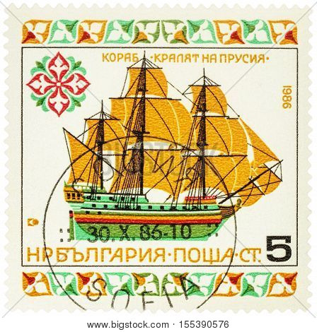 MOSCOW RUSSIA - NOVEMBER 04 2016: A stamp printed in Bulgaria shows old sailing ship