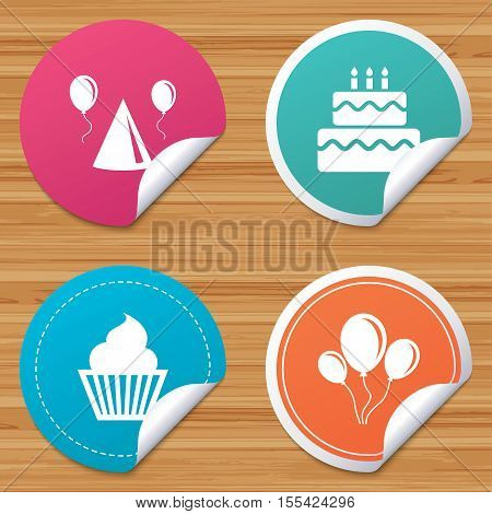 Round stickers or website banners. Birthday party icons. Cake, balloon, hat and muffin signs. Celebration symbol. Cupcake sweet food. Circle badges with bended corner. Vector