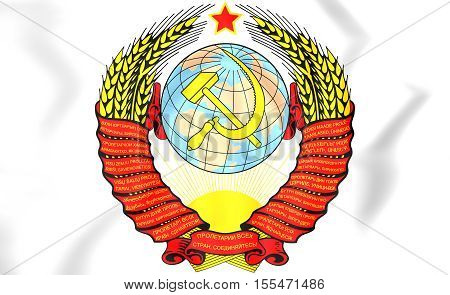 Soviet Union Coat Of Arms. 3D Illustration.